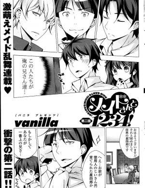 漫画 エロ い キス
