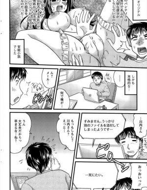 官能 小説 無料